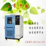 高低温冲击试验设备,上海高低温冲击试验设备,高低温冲击箱,高低温冲击