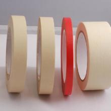 供应广东耐高温美纹纸生产厂家不同的规格图片