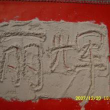 用于水泥添加剂|砂浆添加剂的保温砂浆用沸石粉,厂家优惠批发