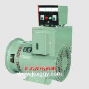 厂家直销/优质低价星光发电机图片