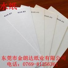 吸水纸香片原纸汽车香片2.0吸水纸电蚊香片干燥防潮1.6吸水纸图片