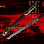 花纹钢倚天剑图片