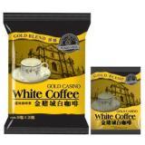 供应深圳白咖啡的好处与健康0755-88832258
