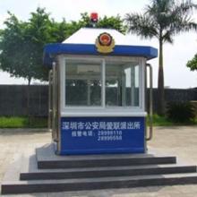 供应警用岗亭QY-JT-JY9