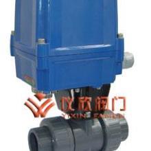 供应电动塑料球阀价格 塑料球阀 PVC电动球阀