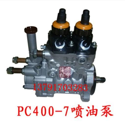 供应400-7喷油泵