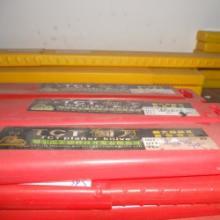 供应木工刨刀合金刨刀片300X30