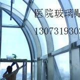 供应石家庄建筑玻璃贴膜专卖