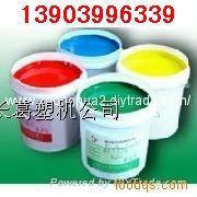 供应无纺布设备印刷油墨