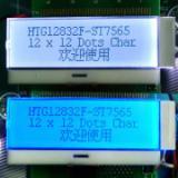 供应显示屏12832音响功放用LCD12832液晶显示屏显示模块