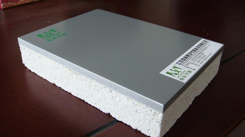 供应无机矿物保温装饰一体化板图片