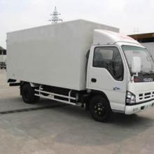 供应北京国际搬家kd行李托运搬运公司图片