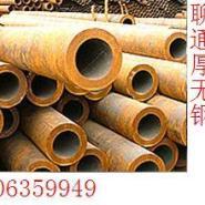 12CrMo钢管网图片