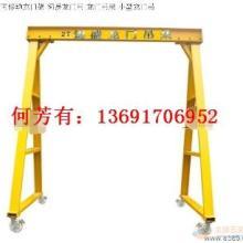 供应龙门架图片,锦盛利提供龙门架安装方案,工字钢槽钢龙门架批发