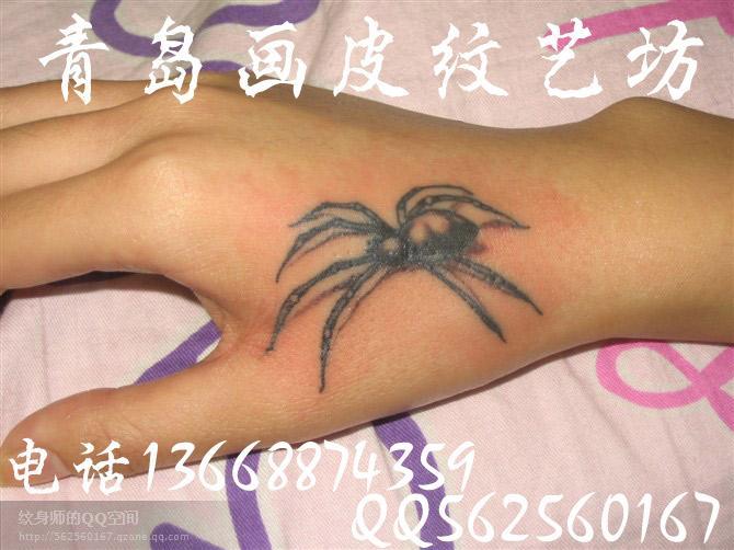 供应胳膊纹身小臂纹身青岛纹身专业纹身图片