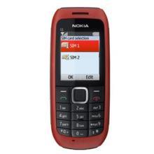 诺基亚C1-00 诺基亚首款双卡手机 超长待机 高性价比