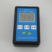 供应个人剂量报警仪石头核辐射检测仪