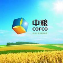 中粮:全产业链构筑食品安全网