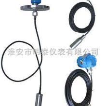 供应DBS500投入式液位变送器