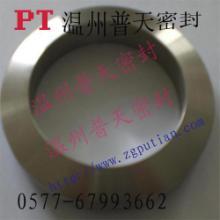 供应金属环垫透镜密封垫片