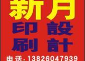 供应广州行架出租、广州行架搭建、广州行架安装、广州桁架出租