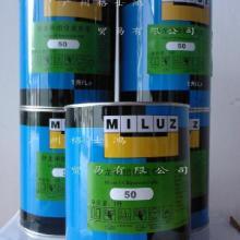 供应阿克苏妙龙汽车油漆涂料 MILUZ 银粉漆 珍珠漆批发