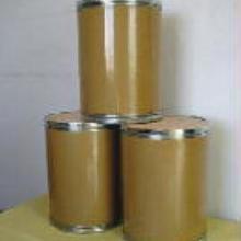 供应舒巴坦酸厂家舒巴坦酸价格舒巴坦酸