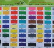 卡丹路BKL图片