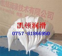 供应通化陶瓷润滑膏图片