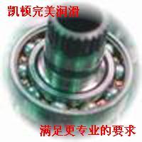 供应电机轴承脂