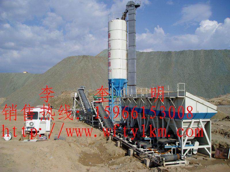 供应水泥稳定土拌合站厂家