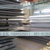 供应新钢贸易新钢一级代理新钢贸易上海