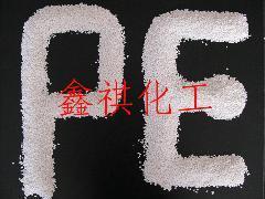 PE环保阻燃母料图片