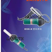 供應焊汽車保險杠高質量塑料焊槍圖片