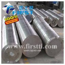 供应GR5TC4钛合金锭