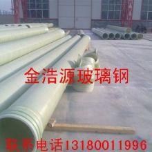 供应城市饮用水输送管道玻璃钢材质 玻璃钢制品厂家图片