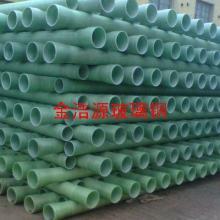 供应复合玻璃钢电缆管 厂家直销 各规格型号玻璃钢管道可加工定制批发