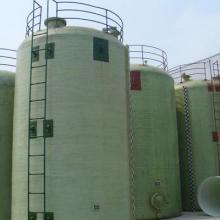 供应玻璃钢化工储罐加价格 树脂罐 缠绕玻璃钢罐体