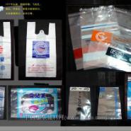 东莞塘厦清溪PE/PO印刷胶袋图片