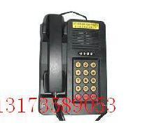 供应KTH18防水电话机