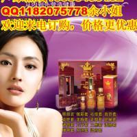 广州手部护理套装精油批发市场