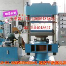 青岛输送带接头机,DLQ橡胶接头机