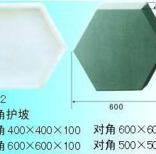 供应水泥彩砖塑料模盒
