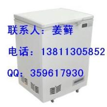 供应细胞蛋白冷冻箱