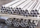 供应2024-T4铝方管/中铝苹果7075铝合金无缝管批发