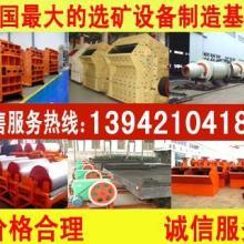 供应选铬矿选矿设备,洗选铬矿设备