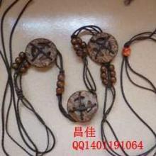 供应椰壳饰品腰带配件