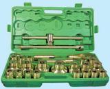 厂家直销新日牌防爆重型套筒扳手-防爆盒装套筒扳手-防爆组合工具
