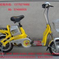 供应电动自行车招商