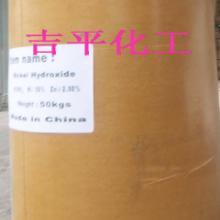 供应深圳氢氧化镍,氢氧化镍